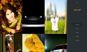 طراحی سایت هنری و دکوراسیون
