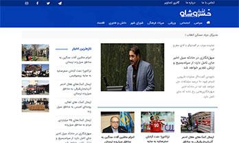 طراحی سایت خبری  و تبلیغاتی
